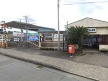 大雄山線『富士フィルム前』駅