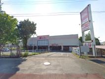マックスバリュ秦野渋沢店