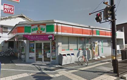 サンクス大阪音大前店の画像1