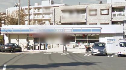 ローソン 豊中上新田3丁目店の画像1