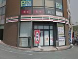セブンイレブン 吹田竹見台3丁目店