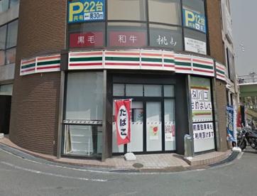 セブンイレブン 吹田竹見台3丁目店の画像1