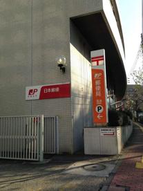 高津郵便局の画像1