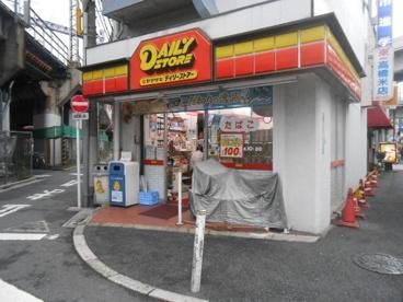 ヤマザキデイリーストアー西日暮里店の画像1