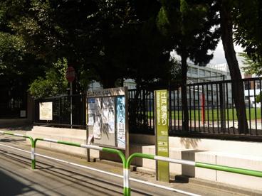 豊島区立 清和小学校の画像2