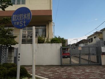 豊島区立 西巣鴨小学校の画像4