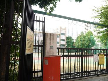 豊島区立 豊成小学校の画像2