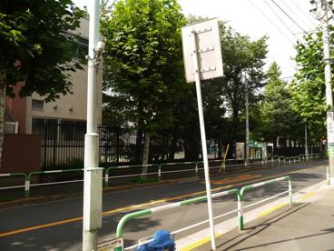 豊島区立 豊成小学校の画像3