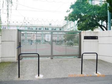 豊島区立 池袋本町小学校の画像2