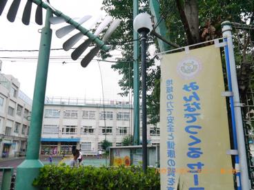 豊島区立 池袋第三小学校の画像3