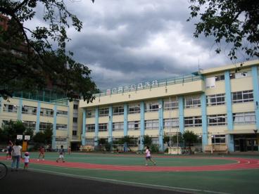 豊島区立 高南小学校の画像2