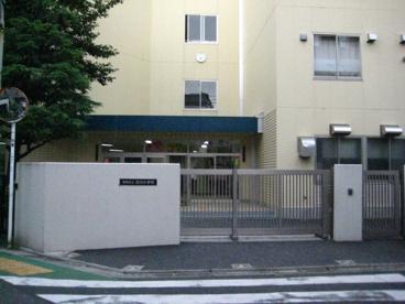 豊島区立 目白小学校の画像2