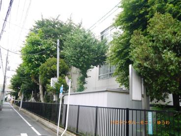 豊島区立 椎名町小学校の画像3