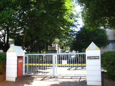豊島区立 駒込中学校の画像2