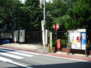 豊島区立 巣鴨北中学校の画像5