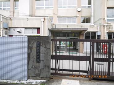豊島区立 池袋中学校の画像2