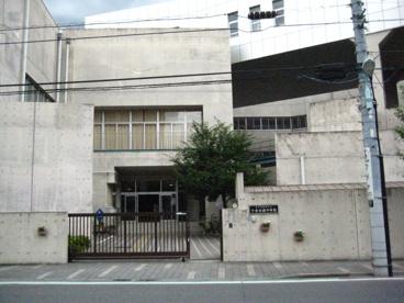 豊島区立 千登世橋中学校の画像2