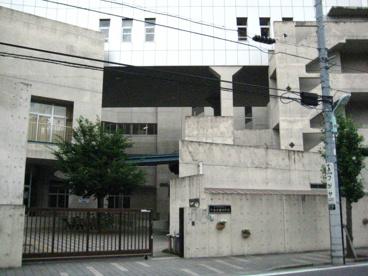 豊島区立 千登世橋中学校の画像3