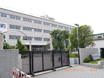 東京都立 豊島高等学校の画像2