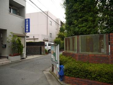 私立 川村小学校の画像3