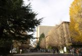 早稲田大学 本キャンパス