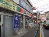 サンクス鷺ノ宮駅前店