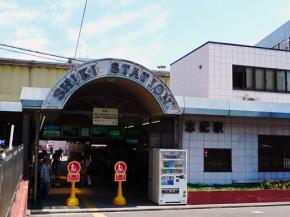JR志紀駅の画像1