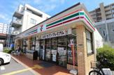 セブンイレブン吹田垂水町3丁目店
