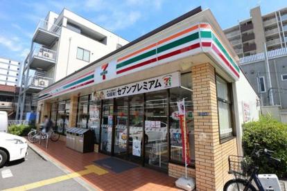 セブンイレブン吹田垂水町3丁目店の画像1
