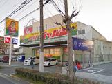 ジャパン 熊野店