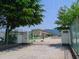 奈良市立飛鳥小学校