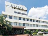 貴島中央病院