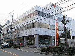 ゆうちょ銀行 八尾店の画像1