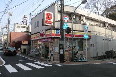 デイリーストア東福寺駅前店の画像1