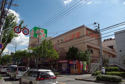ライフ八尾店の画像1