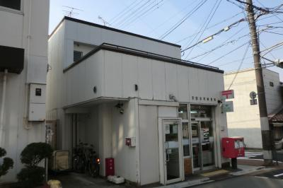 京都本町郵便局の画像1