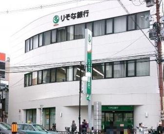 りそな銀行 都島支店の画像1