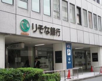 りそな銀行 京阪京橋支店の画像1