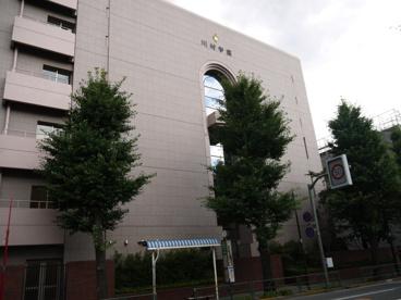 私立 川村中学校の画像5