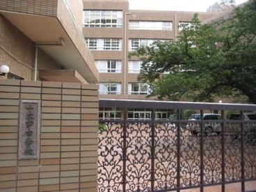 私立 十文字中学校の画像1