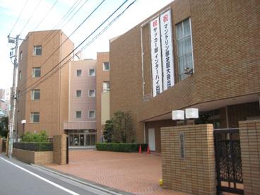 私立 十文字中学校の画像3