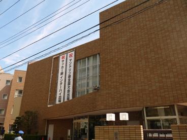 私立 十文字中学校の画像5