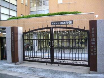 私立 城西大学付属城西中学校の画像2