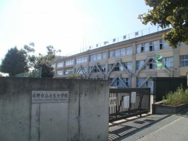 七生中学校の画像1