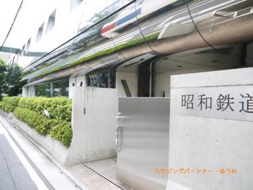 私立 昭和鉄道高等学校の画像3