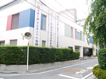 私立 豊島学院高等学校の画像1