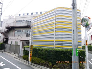 私立 東京交通短期大学の画像1