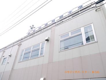 私立 東京交通短期大学の画像4