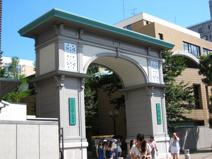 私立 大正大学