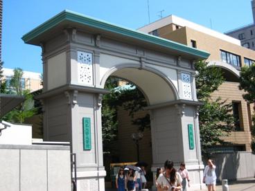 私立 大正大学の画像1